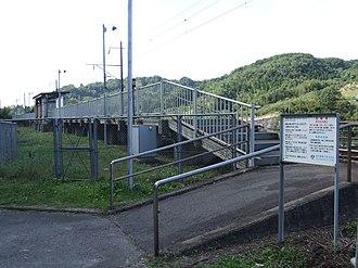 Kabuto Station (Fukushima) - Kabuto Station, October 2006