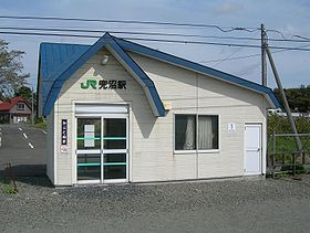 Kabutonuma-Station-waiting room.jpg