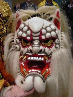 Kagura - Mask from contemporary kagura performance