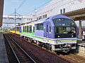 Kakuda Station 02.jpg