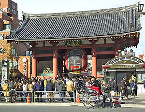 Asakusa - The Kaminarimon, with its giant chōchin, the outer gate of Sensō-ji temple