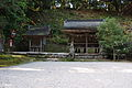 Kamosu jinja keidaisha2.jpg