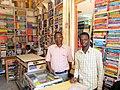 Kampala Bookstore.jpg