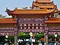 Kaohsiung Lotus Pond Statue des Jade-Kaisers Tor 3.jpg