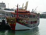 Kapal Cina Batam.JPG