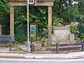 Kathleen Ferrier Memorial Garden, Higher Walton, Preston - geograph.org.uk - 864604.jpg