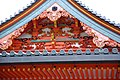 Katsuo-ji2342.jpg