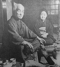 Kawai Gyokudo and とみ.JPG