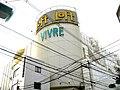 Kawaramachi VIVRE.JPG