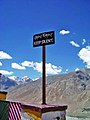 Keep Silent sign, Key Gompa. Spiti. Himachal Pradesh. 2004.jpg