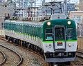Keihan 2601 Nishisanso Station 20180101.jpg