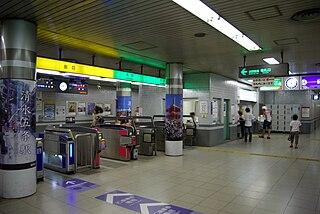 Kiyomizu-Gojō Station Railway station in Kyoto, Japan