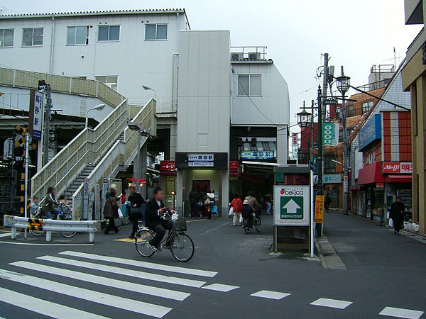http://upload.wikimedia.org/wikipedia/commons/thumb/b/bd/Keisei-takasago-sta-north.jpg/600px-Keisei-takasago-sta-north.jpg