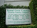 Kensal Green Cemetery, Harrow Road entrance - geograph.org.uk - 676988.jpg
