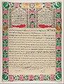 Ketubah, Calcutta, 1895 - Google Art Project.jpg