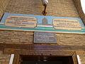 Khiva-Pakhlavan Mahmoud Mausoleum (1).jpg