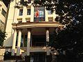 Kho bạc Nhà nước Quận Cầu Giấy, 4 Trần Đăng Ninh, Hà Nội 002.JPG