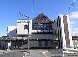Kibukawa Station - Station building (south side)