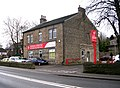Kiddie Creche Day Nursery - Bradford Road - geograph.org.uk - 1119933.jpg