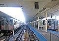 Kimball station.jpg