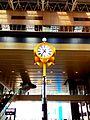 Kin dokei‐osaka‐station.jpg