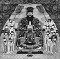 King Sho Iku.jpg