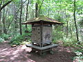 Kiosk, Nashoba Brook Pencil Factory Site, Acton MA.jpg