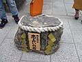 Kiyomizu-dera National Treasure World heritage Kyoto 国宝・世界遺産 清水寺 京都209.JPG