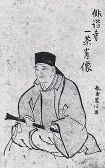 Kobayashi Issa-Portrait.jpg