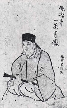 Issa's portrait drawn by Muramatsu Shunpo 1772-1858 (Issa Memorial Hall, Shinano, Nagano, Japan)