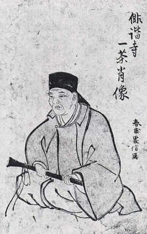 Kobayashi Issa - Issa's portrait drawn by Muramatsu Shunpo 1772-1858 (Issa Memorial Hall, Shinano, Nagano, Japan)