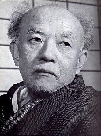Kokei Kobayashi - circa 1953
