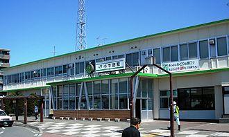 Kogota Station - Kogota Station, June 2006