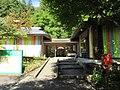 Kokin Denju no Sato Field Museum main001.JPG