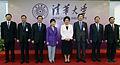 Korea President Park visiting Tsinghua 20130629 01.jpg