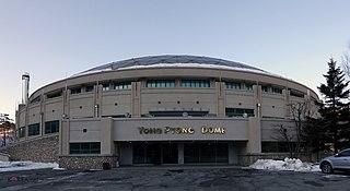 Yongpyong Dome