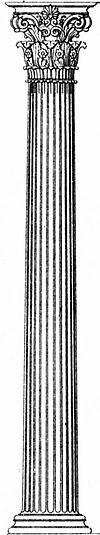 Korinthian column.jpg