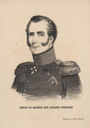 Russian conquest of the Caucasus - Kotlyarevsky, the hero of Akhalkalaki and Lenkoran whose victory ended the Persian war