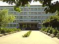 Kraków-Akademia Pedagogiczna front (2007).jpg