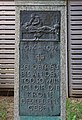 Kriegerdenkmal Reinhäuser Landstr. 26 Göttingen Relief und Aufschrift.JPG