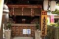 Kudoyama, Ito District, Wakayama Prefecture 648-0101, Japan - panoramio.jpg