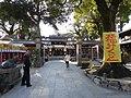 Kushida jinja , 櫛田神社 - panoramio (2).jpg