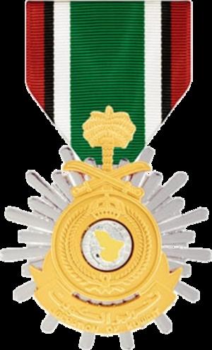 Kuwait Liberation Medal (Saudi Arabia) - Image: Kuwait Liberation Medal (Saudi Arabia)