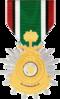 Kuwait Liberation Medal (Saudi Arabia).png