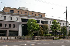 Kyoto-District-Court-01.jpg