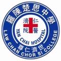LCCS school logo.tif