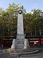 LNWR War Memorial, Euston - south elevation 02.jpg