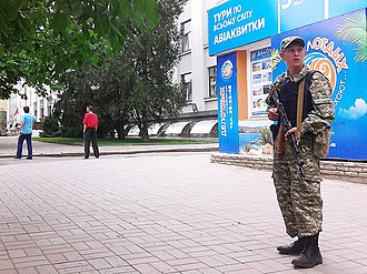 Luhansk People's Republic - Luhansk People's Militia member in June 2014