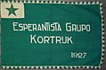 La Konkordo Kortrijk 1929 flago.jpg