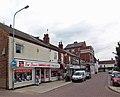 Laneham Street, Scunthorpe - geograph.org.uk - 568825.jpg